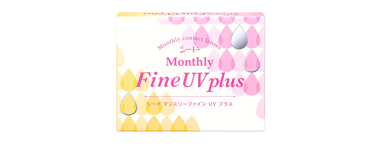 シード MonthlyFine UV